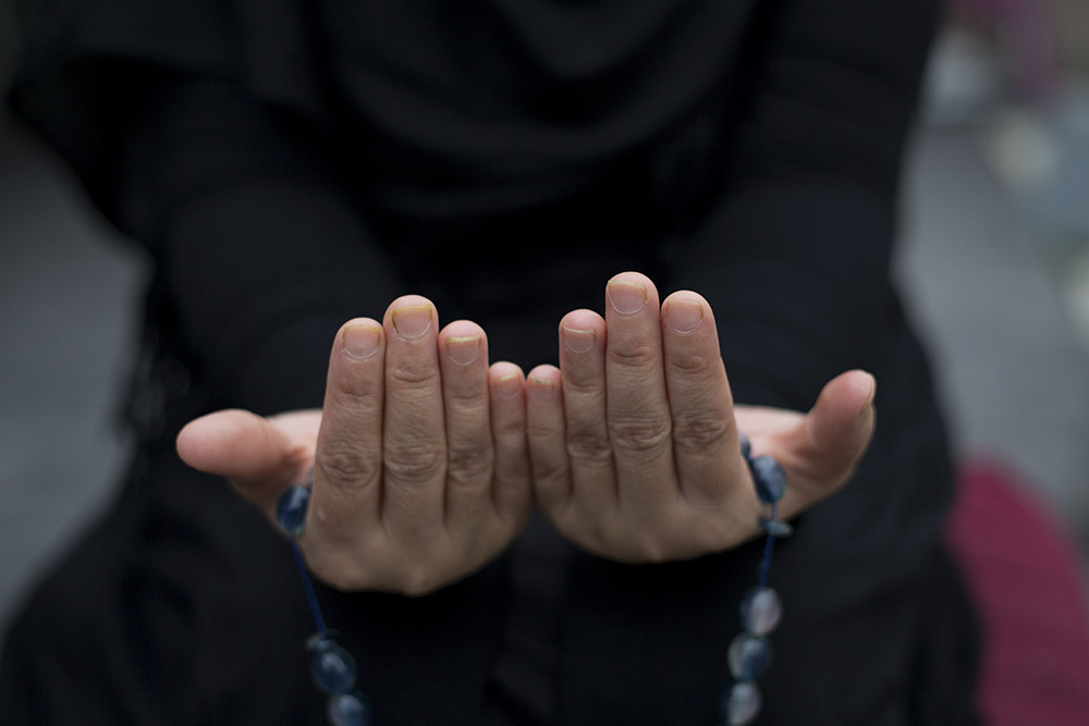 Dhikr (Remembrance)