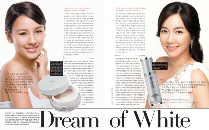 Concern grows as skin-whitening trend takes off